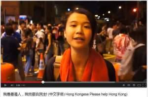viral_hongkong